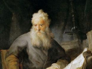 Сибэтиэй Павел апостол Коринфхристианнарыгар бастакы илдьит суру