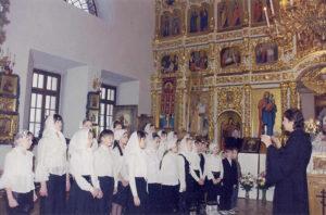 Хор Воскресной школы Преображенского собора г. Якутска поздравляет прихожан. Руководитель диакон Владимир Торгов.