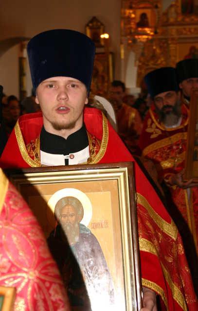 Священник Сергий Клинцов со своим Небесным покровителем