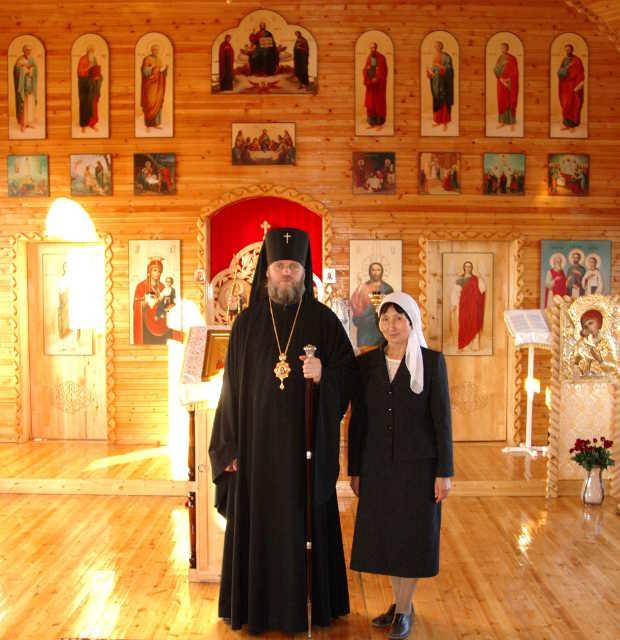 Владыка Герман и Нина Прокопьевна Герасимова
