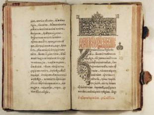 Марктан Сибэтиэй Евангелие. Притча о сеятеле