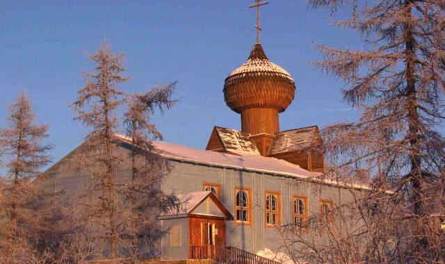 Храм Рождества Христова в посёлке Айхал