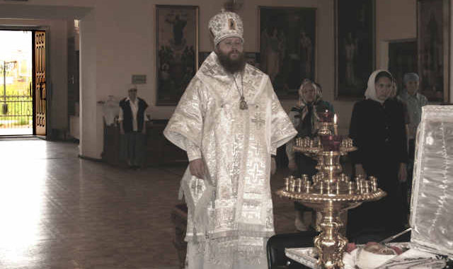 Епископ Зосима