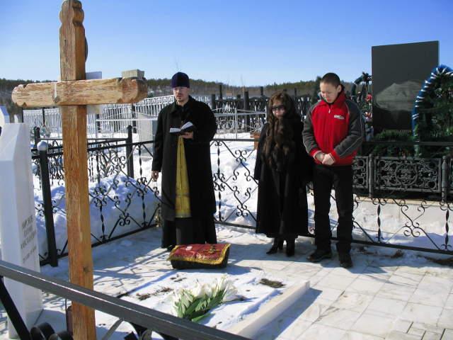 Молитва, кладбище