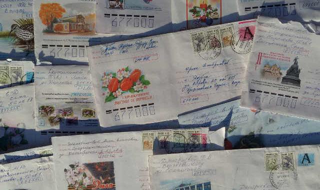 письма, письма в Логос