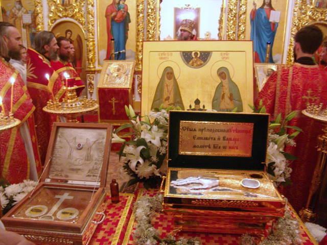 Икона и мощи святых преподобномучениц великой княгини Елисаветы и инокини Варвары