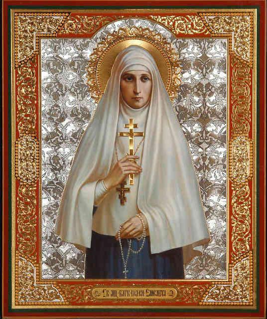 Икона святой Елисаветы