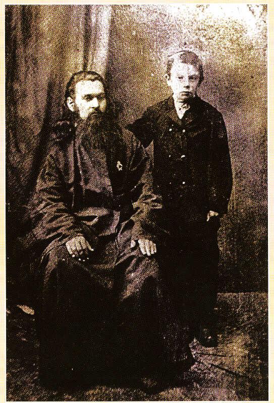 Ваня Попов с отцом