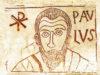 Сибэтиэй Павел апостол Рим христианнарыгар илдьит суруга