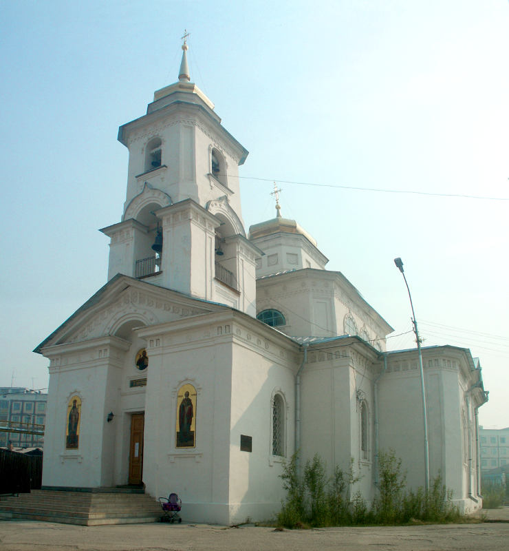Ново-Никольский храм Якутск