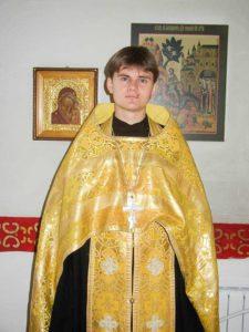 Иерей Роман Матюков