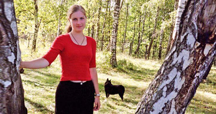 Анна Любимова