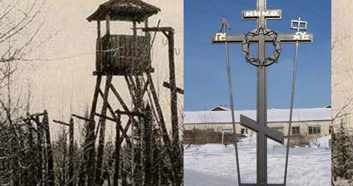 крест - памятник жертвам репрессий