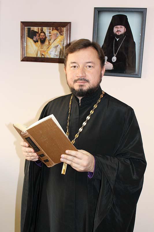 Иерей Владимир Севрюков