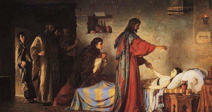 Василий Поленов Воскрешение дочери Иаира