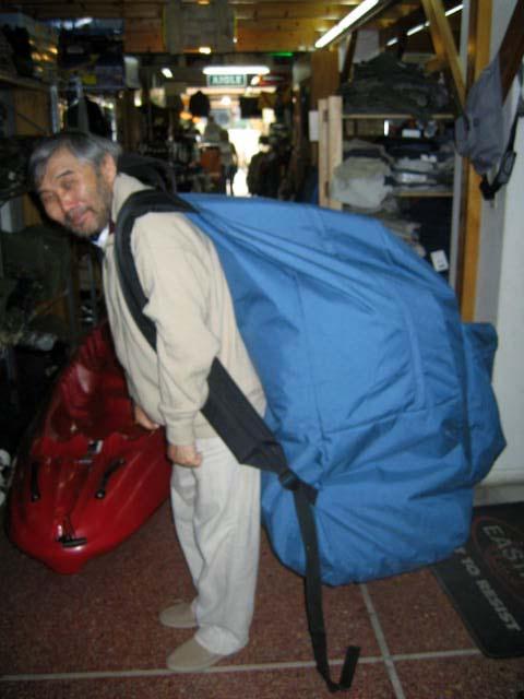 якут с рюкзаком