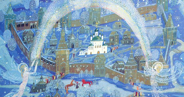 Т. Кандаурова - Радуга