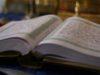 От слухов и клеветы да сохранит Бог!