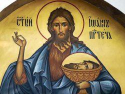 Евангелист Марк об Иоанне Крестителе