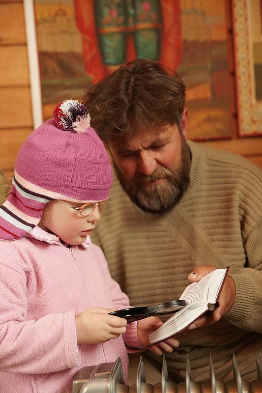 родители и дети: молитва