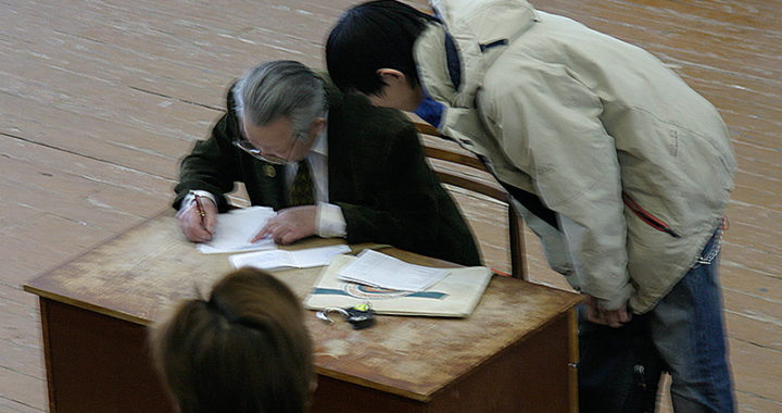 20_2008_4_m