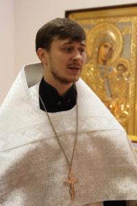 Священник Алексий ВОЕЦА