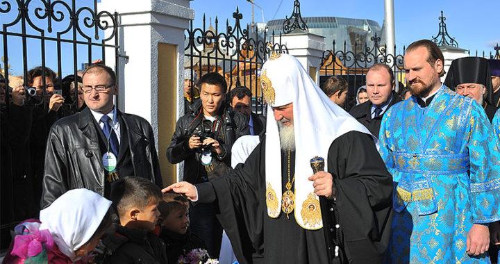 26_2010_17_m_patriarhia