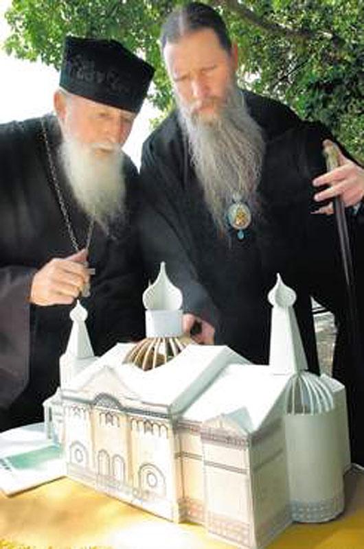 О.Серафим с архиепископом Кириллом