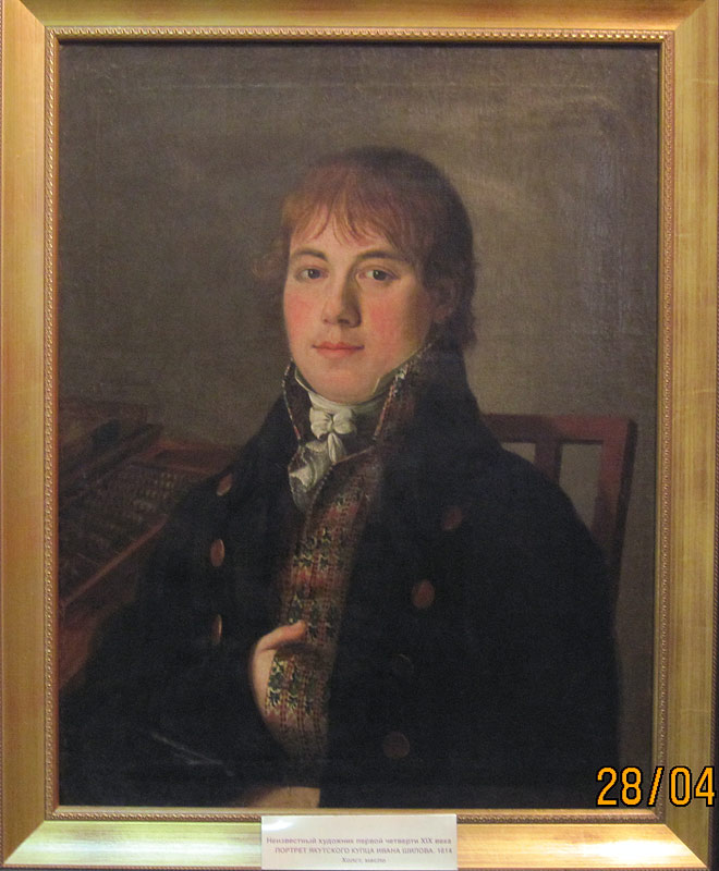 Иван Яковлевич Шилов-второй