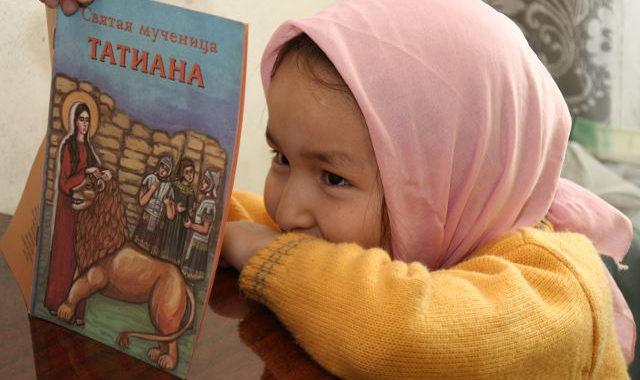 Девочка в платке читает