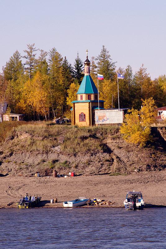 Николаевская часовня на кордоне Лямпушка