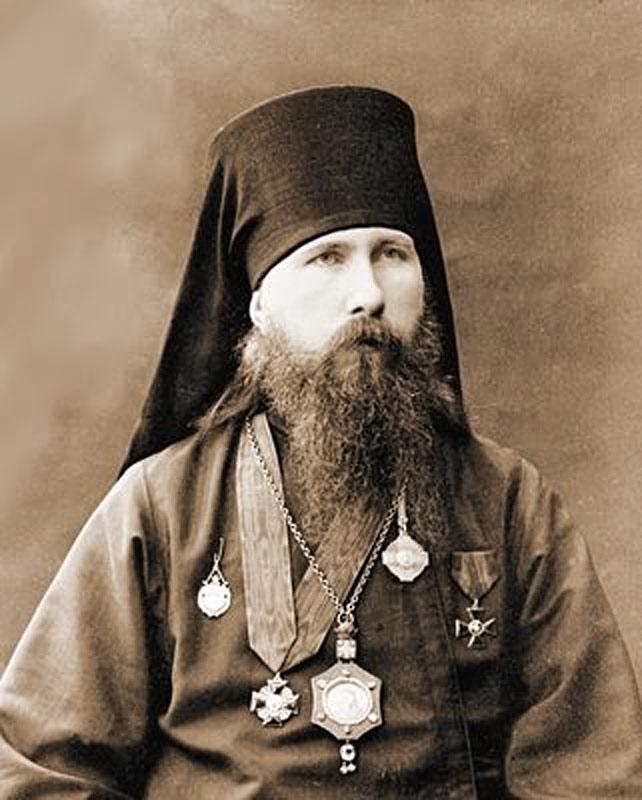 Священномученик Евгений Зернов