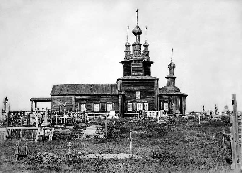 Богородицкая деревянная церковь в г. Якутске. Нач. ХХ в.