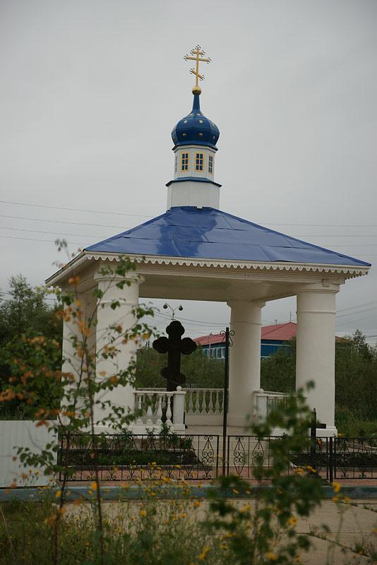 Восстановленная часовня Александра Невского в г. Олёкминске. Фото Сергея Немировского