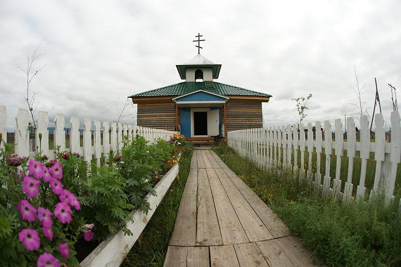 Иннокентьевская часовня в с. Олёкминский. Фото протоиерея Сергия Клинцова