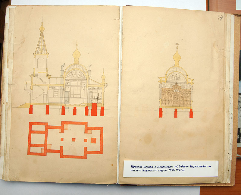 Проект церкви в местности Ой-бясь Нерюктяйского наслега