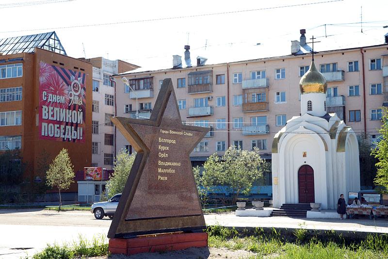 Часовня в честь вмц. Георгия Победоносца Якутск