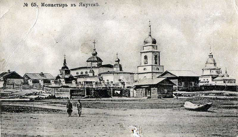 Якутский Спасский монастырь со стороны пристани