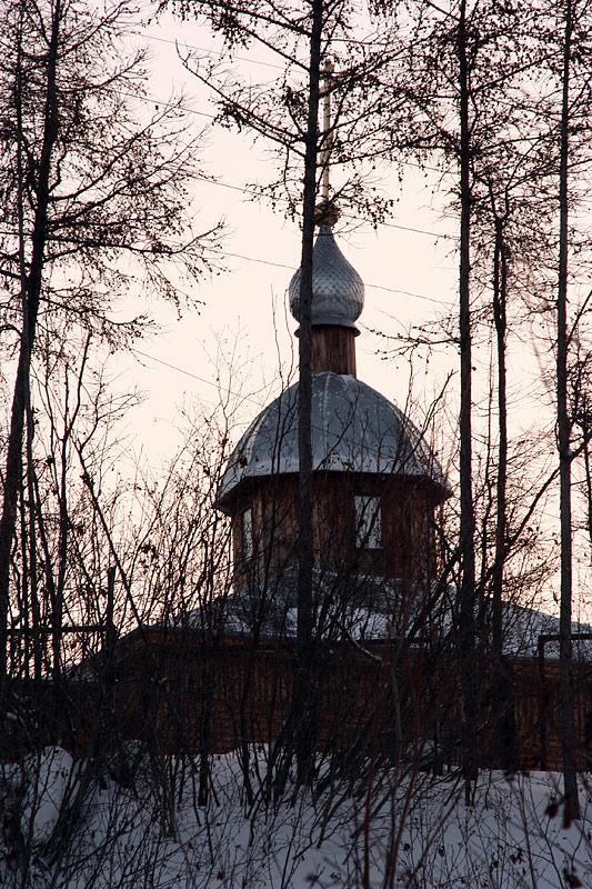 Крестовоздвиженский храм поселок Сангар