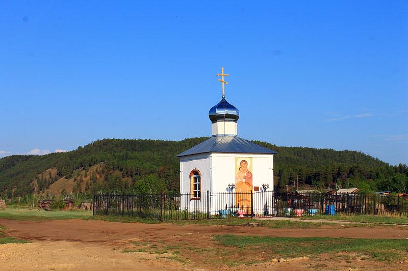 Церковь иконы Божией Матери «Целительница» при доме-интернате для инвалидов и престарелых Капитоновка