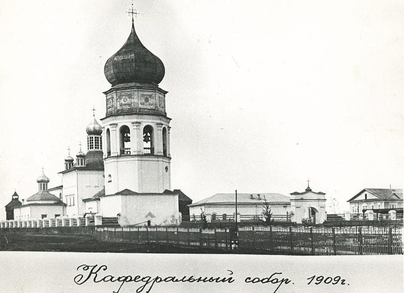 Троицкий кафедральный собор г. Якутска 1909 г.