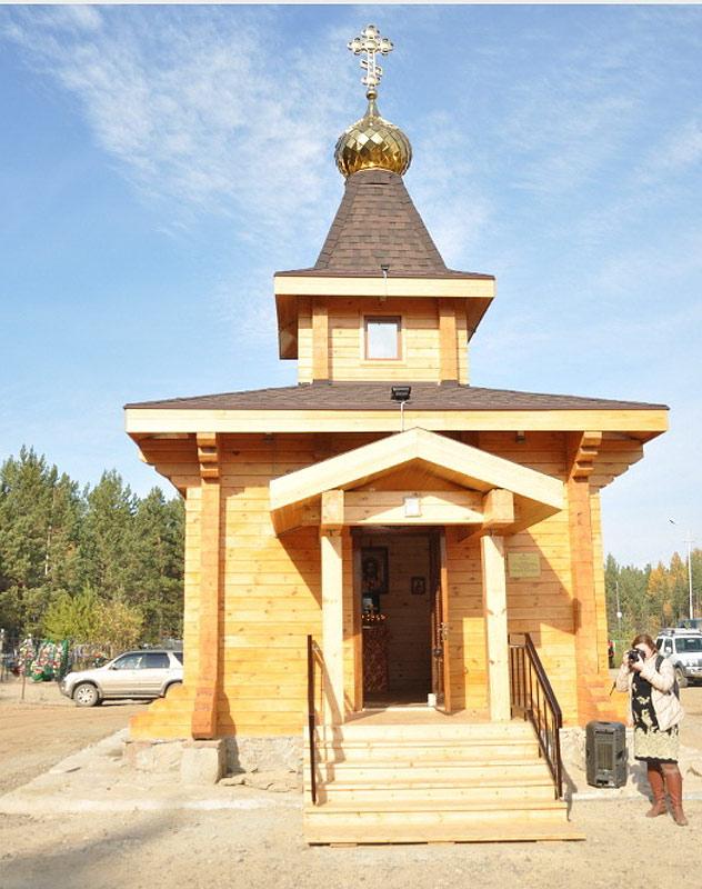 Кладбищенская часовня в честь вмц. Георгия Победоносца в г. Ленске
