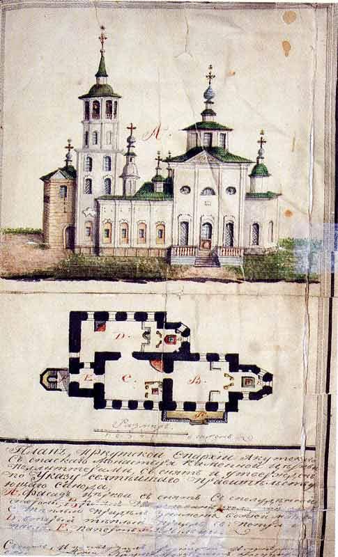 План и фасад каменной церкви Спасского монастыря в Якутске