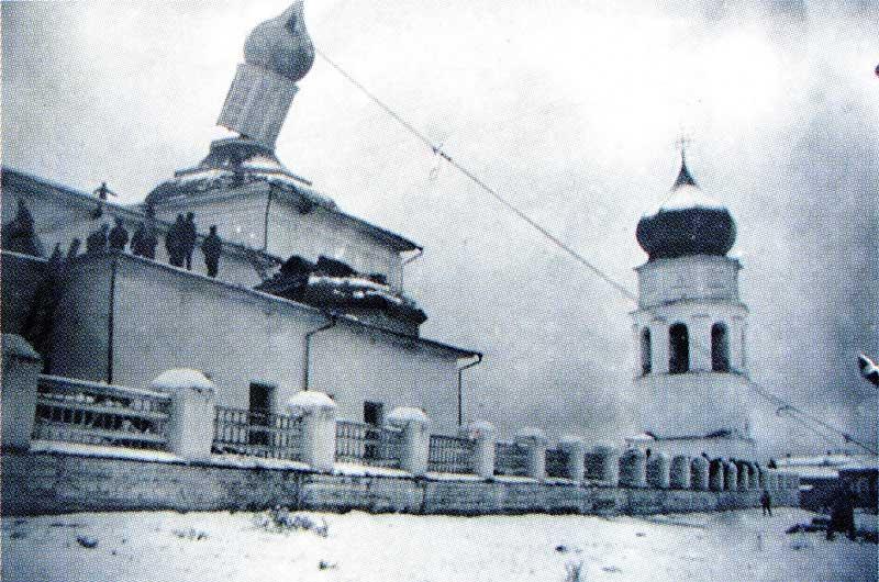 Так разрушали Троицкий кафедральный собор в г. Якутске. 1929 г.