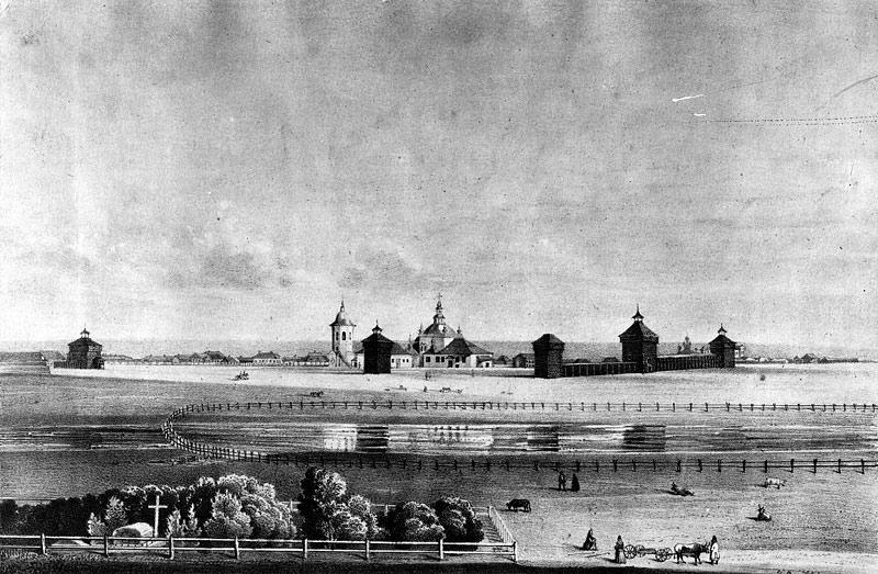 Вид на старый Якутский острог. Кон. XIX в.