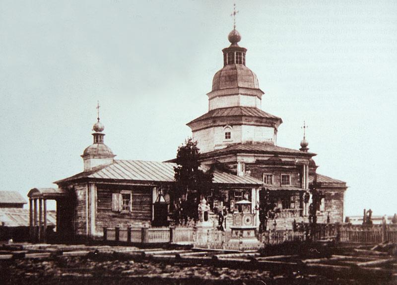 Вознесенская Церковь Якутского мужского Спасского монастыря в нач.але ХХ в.