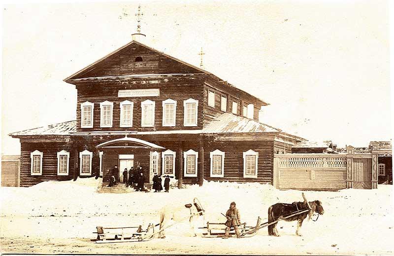 Якутская духовная семинария с домовым Покровским храмом