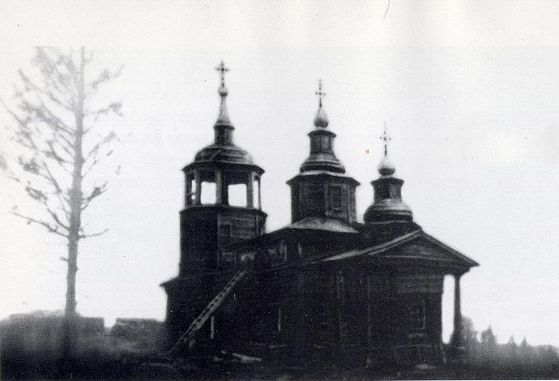 Жиганская Николаевская церковь