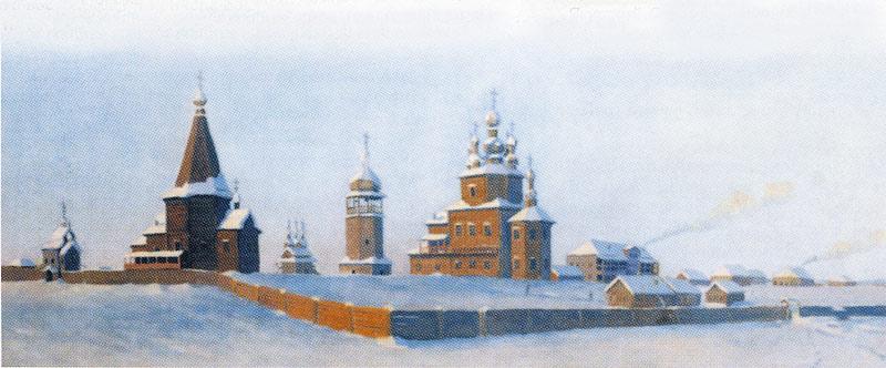 «Якутск в XVIII столетии – монастырь» Художник Попов